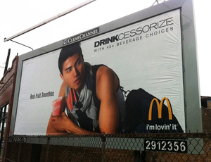 McDs-Drinkcessorize
